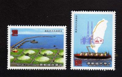 【中外郵舍】 特276經濟建設郵票─液化天然氣接收站