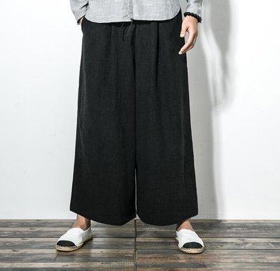 FINDSENSE Z1 日系 流行 男 時尚 寬鬆 舒適 棉麻 褶紋 休閒長褲