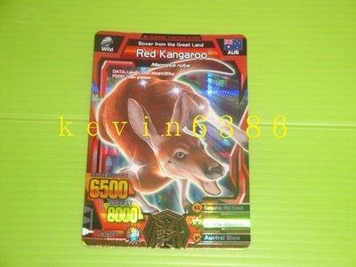 東京都-百獸大戰進化篇第2彈VER.2-百獸卡-金卡-Red Kangaroo 赤紅大袋鼠(A-055) 現貨