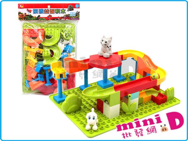 軌道+底板(40pcs)積木包 #7003 積木 滾珠 軌道 底板 組裝 玩具批發【miniD】[7006400010]