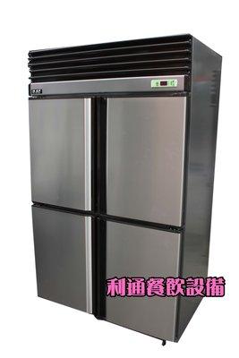 《利通餐飲設備》RS-R1004 瑞興四門(全冷凍)冰箱 4門風冷全凍冰箱 冷凍櫃 冷凍庫 冰櫃 白鐵冰箱