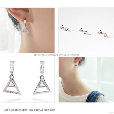 【韓Lin代購】韓國 GET ME BLIN- 明星同款抗敏銀針三角形耳環 TWIN