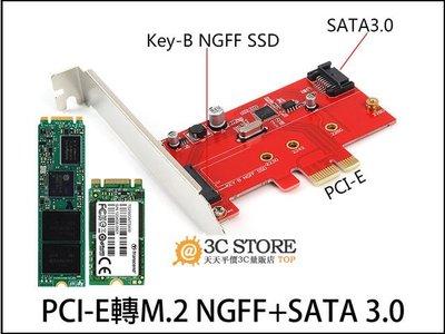 台式機PCI-E轉M.2 PCI-E pcie轉m.2 ngff ssd擴展卡SATA3.0轉接卡