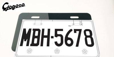?gogoro S S2 123 EC05 Ai-1 VIVA  ?防踢車牌底板 亮黑 台中市