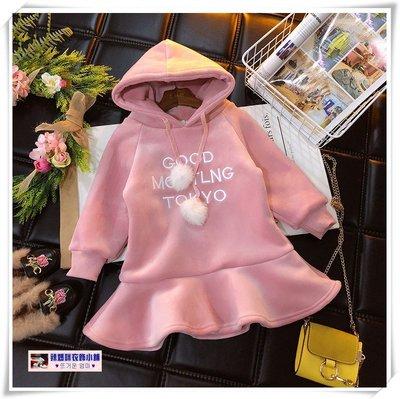 •*~ 辣媽咪衣飾小舖 ~*•❤童裝系列❤V870119韓版加絨加厚刺綉字母連帽荷葉邊洋裝