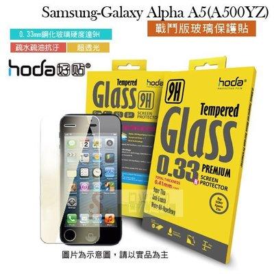 s日光通訊@HODA-GLA Samsung Galaxy A5 A500YZ 戰鬥版 防爆鋼化玻璃保護貼 2.5D弧邊