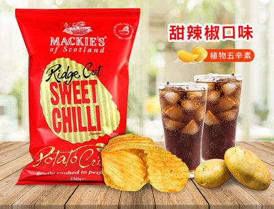 【美吉滋 MACKIE'S】美吉滋洋芋片(甜辣椒)波浪厚切片 150g