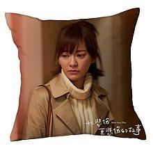 爆熱款--比悲傷更悲傷的故事電影同款沙發抱枕靠墊陳意涵劉以豪明星周邊HM#明星抱枕#創意#個性#毛絨