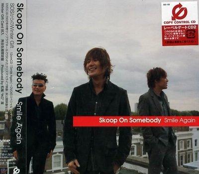 K - Skoop On Somebody(SOS) - Smile Again - 日版 CD+DVD - NEW