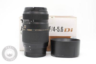 【高雄青蘋果3C】TAMRON AF 70-300mm F4-5.6 LD MACRO A17S 二手鏡頭 #62660