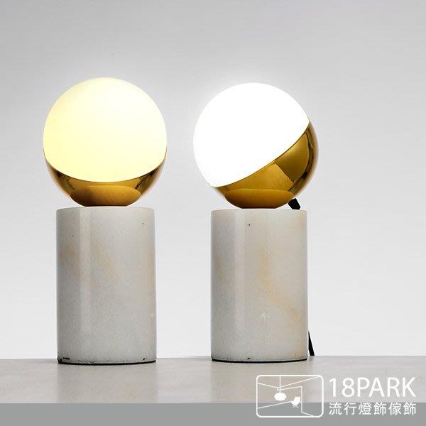 【18Park 】金屬北歐  moon [ 賞月趣檯燈 ]