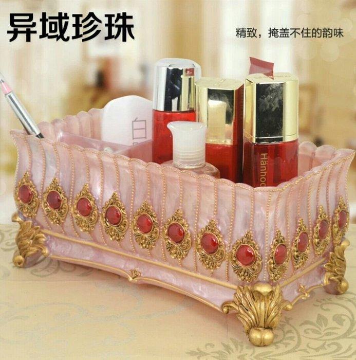 粉紅玫瑰精品~歐式浮雕玫瑰樹脂彩繪收納盒 製物盒~粉色異域