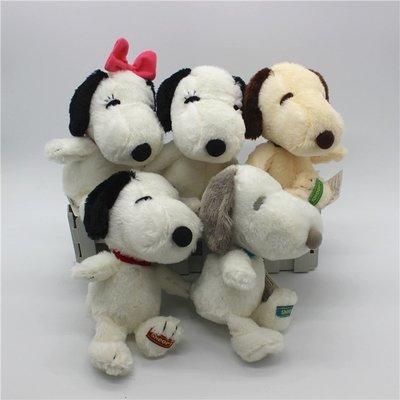 【便利公仔】含運 史努比SNOOPY貝爾BELLE毛絨玩具公仔女生禮物狗狗兒童生日布娃娃