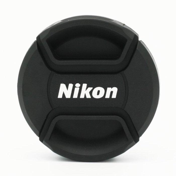 又敗家@尼康Nikon鏡頭蓋58mm鏡頭蓋A款無孔無繩副廠鏡頭蓋中捏鏡頭蓋相容Nikon原廠鏡頭蓋LC-58鏡頭保護蓋58mm鏡頭前蓋58mm鏡前蓋58mm鏡蓋