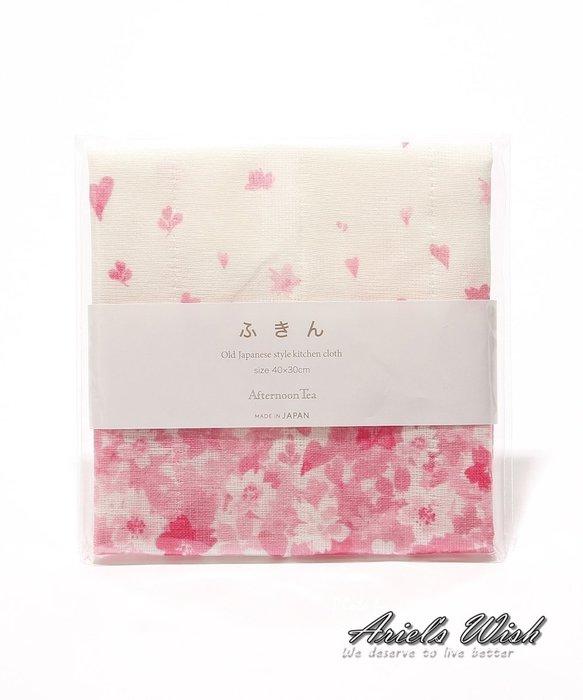 Ariel Wish-日本Afternoon Tea粉紅色浪漫春天櫻花京都奈良產蚊帳超強力吸水布廚房抹布-絕版品-日本製