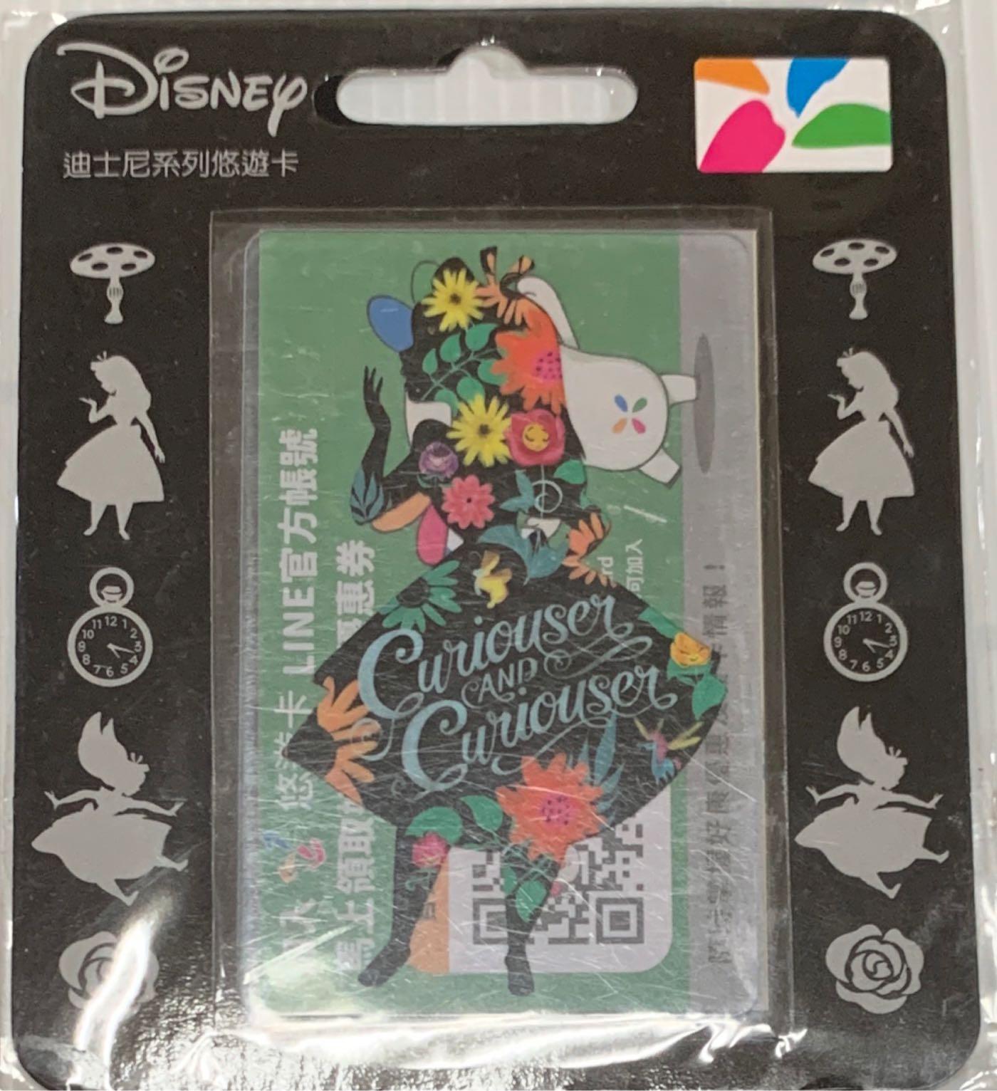 愛麗絲剪影 透明卡 迪士尼系列悠遊卡 一卡通 愛金卡 icash2.0 透明卡 愛麗絲造型