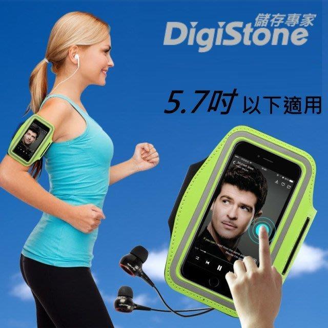出賣光碟/// 通用型 運動 路跑 智慧型手機 適用5.7吋以下 可調整 預留耳機孔 廣