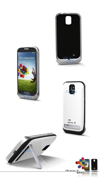 ☆ 福利品 ☆ Samsung Galaxy S4 背蓋/手機殻/背夾/保護殼/皮套 3合1/4合1功能