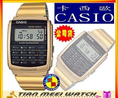 【台灣CASIO原廠公司貨】【天美鐘錶店家直營】【下殺↘超低價有保固】CALCULATOR系列錶款 CA-506G-9A