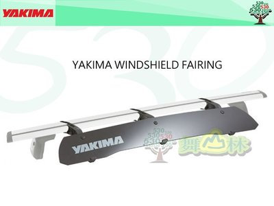 "美國 YAKIMA WINDSHIELD FAIRING 34"" 導流板"