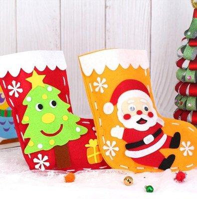 現貨聖誕節禮物聖誕襪聖誕包聖誕袋手工作不織布卡通背包diy聖誕禮物DIY聖誕 耶誕節 聖誕樹 聖誕 雪人幼稚園手作聖誕