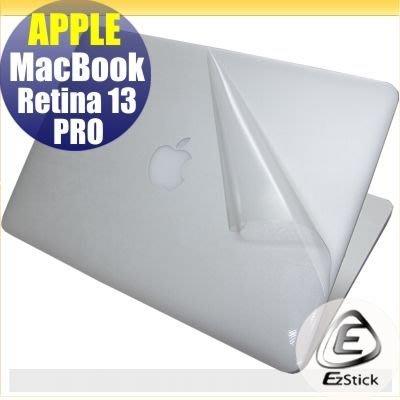 【Ezstick】MacBook Pro Retina 13 二代透氣機身保護貼(含上蓋、鍵盤週圍、底部)DIY 包膜