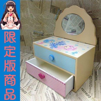 章魚球百貨【0101003】吻嘴魚2抽木製首飾盒 化妝盒 收納盒 置物盒 飾品盒 珠寶盒