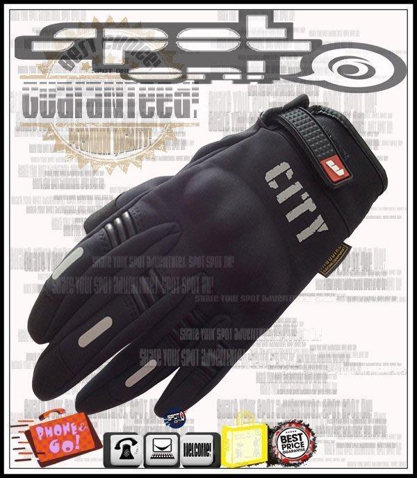 Spot ON -原廠 MAD07FA 硬式保護電容觸控城市手套!特價!RUKKA GB1C-T 印尼 MAD07 寶獅
