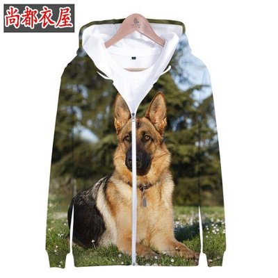 尚都衣屋 german shepherd 周邊3D數碼印花拉鏈衛衣 hoodies秋 Fortnite