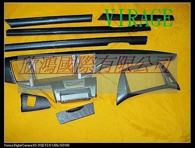 欣鴻自動車◎EVO7 EVO8 EVO9 FORTIS LANCER VIRAGE 正卡夢 內裝飾板 鈦銀 卡夢轉印