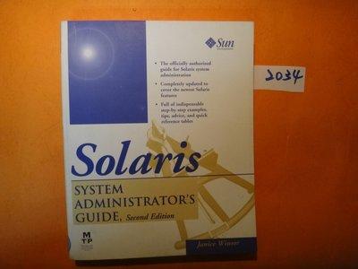 【愛悅二手書坊 05-44】Solaris System Administrator's Guide, 2nd Edit
