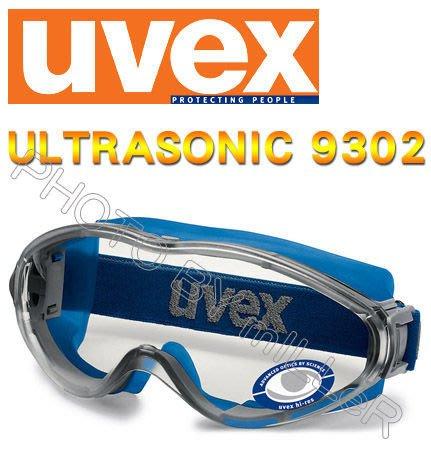 【米勒線上購物】護目鏡 德國 UVEX 9302 藍色款 防化學噴濺護目鏡 抗刮抗UV 頭戴 耳掛全套款