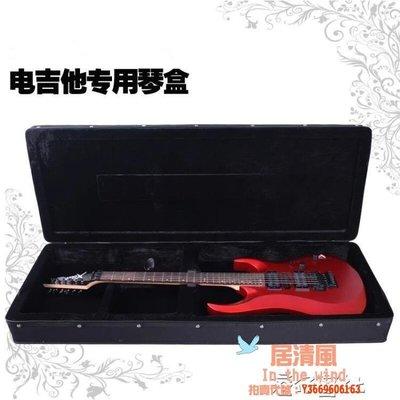 吉他袋電吉他盒子琴包防震防摔琴加厚硬泡沫盒手提款琴箱電吉他背包箱盒igo