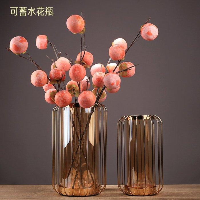 〖洋碼頭〗歐式美式現代簡約創意水培合金花瓶花輕奢樣板間客廳擺件家居玄關 ysh760