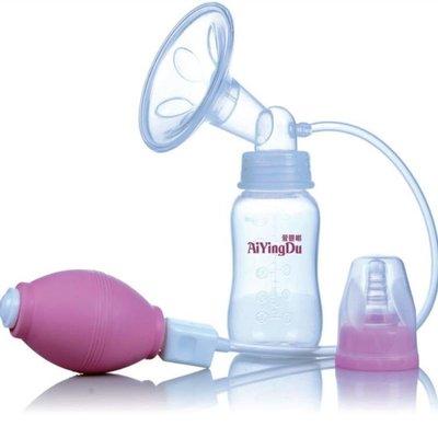 高級手動簡易吸奶器 手捏式標口吸奶器 哺乳期吸乳器