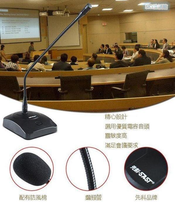 【不二】桌面筆記本電腦會議廣播麥克風有線鵝頸台式麥克風Lc_187