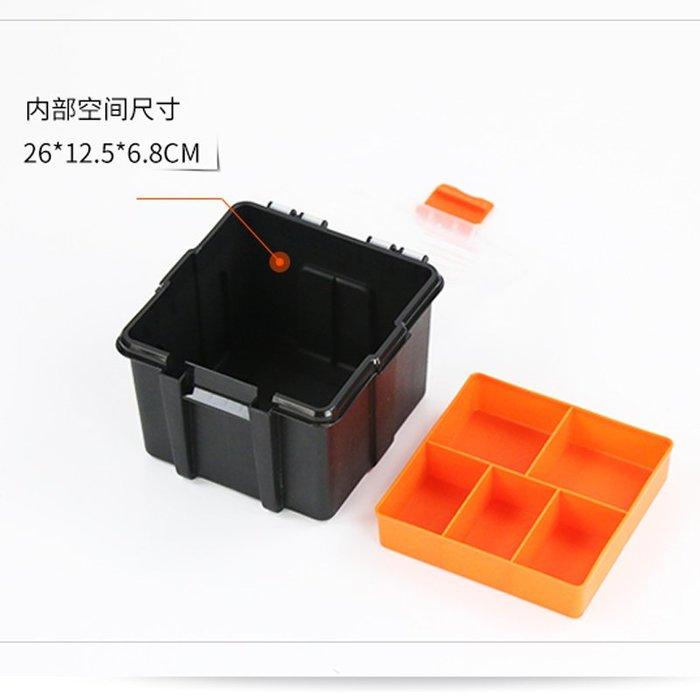 hello小店-零件收納和多層多格子積木螺絲分類整理盒套裝元件盒箱#收納盒#零件收納#五金收納#