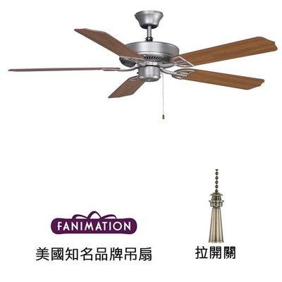 Fanimation Aire D'ecor 52英吋吊扇(BP230SN1)砂鎳色 適用於110V電壓