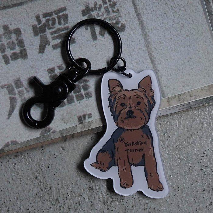 郭公館工作室原創約克夏鑰匙圈