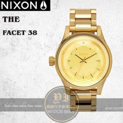 NIXON 實體店The FACET 38 閃耀光芒潮流時尚腕錶/38mm A409-502公司貨/極限運動/名人配戴