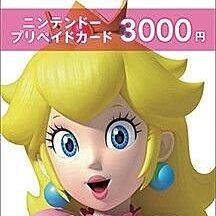 日服 Nintendo 任天堂預付卡 3000円 售價HK$225