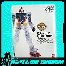 The Art of Gundam 會場 限定 1/48 Mega size 0079 RX-78-2  高達 Color Clear 彩透版