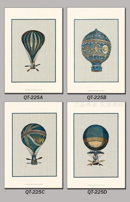 ☺暖暖屋☺傢居藝術館 北歐熱氣球裝飾畫/掛畫/有框畫/多款樣式/多種尺寸
