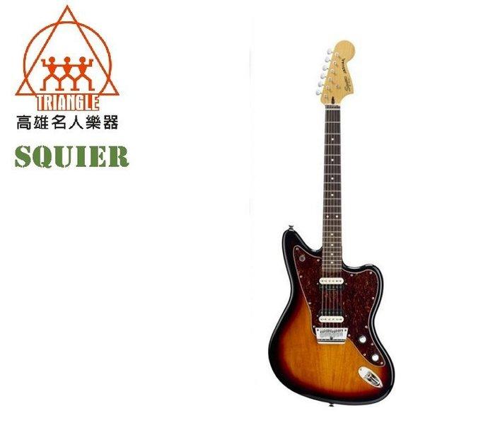 【名人樂器】SQUIER Vintage Modified Jaguar HH 全新 印尼廠 特惠出清 電吉他