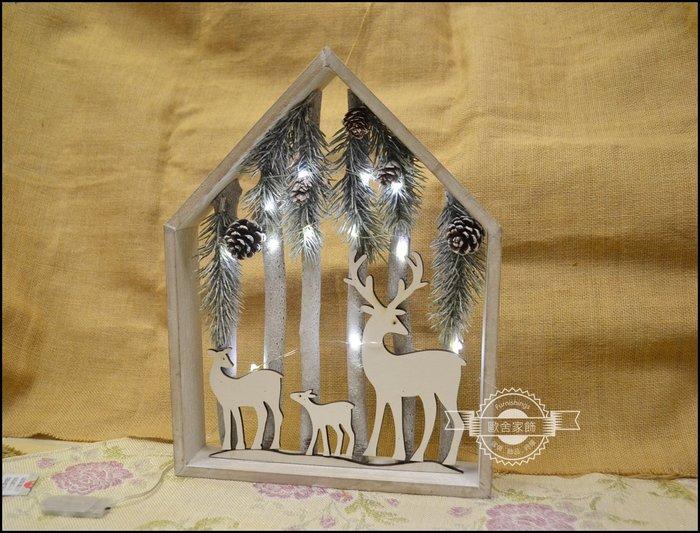 聖誕節 可愛白色屋型麋鹿燈飾 X'mas LED免插電 下雪松果森林聖誕樹桌燈情境燈小夜燈耶誕節派對擺飾佈置【歐舍家飾】