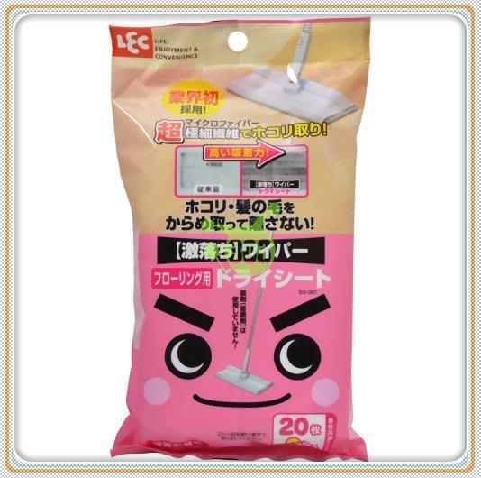 303生活雜貨館 日本製  LEC 激落君 SS-007 除塵紙   地板除塵紙 乾式  23P