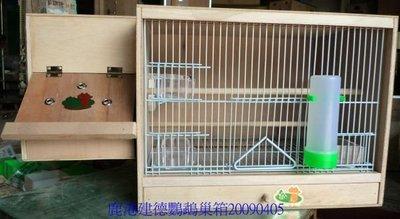 [鹿港建德鸚鵡巢箱]繁殖專用組-木箱組合系-1.4呎木箱(左掛)直式3號巢箱-[全配特價組合]