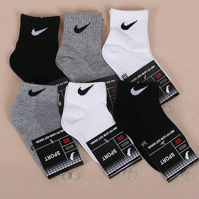 Nike童襪 【春 款】【 6歲 ~ 8歲男女小朋友 】 【三色可選】【買10送1】【 】