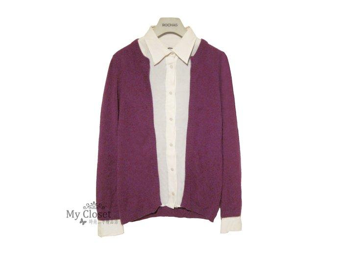 My Closet 二手名牌 AGNONA 紫色Cashmere x米白絲質假兩件式毛衣
