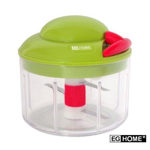 EG Home 宜居家 拉拉蔬果調理器 巧廚器 調理器 免插電 副食品 沙拉 醬料